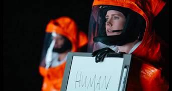 Не хуже Илона Маска: топ фильмов и сериалов ко Дню женщин в науке