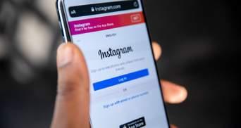 Facebook и Instagram уличили в нарушении европейского закона о конфиденциальности