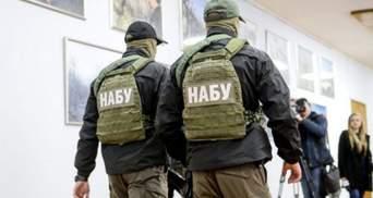 """НАБУ проводит обыски в """"Энергоатоме"""": причина"""
