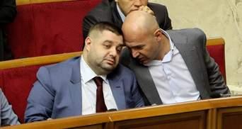 Экс-чиновникам от БПП Кононенко и Грановскому подготовили проекты подозрения
