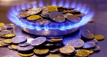 """""""Нафтогаз"""" вновь повысил цену на газ для производителей тепла"""