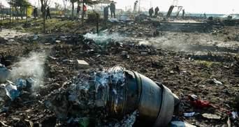 Украинские прокуроры обратились в Канаду: просят аудиозапись о сбитии самолета МАУ