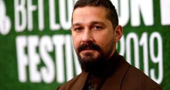 Після звинувачень у насильстві Шая Лабаф поскаржився на алкоголізм і почав лікування