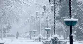 До -30 градусів: синоптики попереджають про потужне похолодання