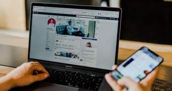 Як в Україні оподатковуватимуть Facebook та Netflix: Гетманцев назвав деталі