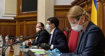 """Через прогули нардепи втратили майже 40 мільйонів гривень: хто """"відзначився"""""""