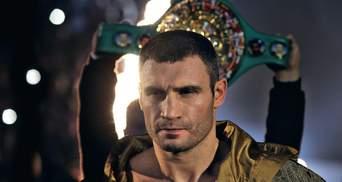 """""""Премія миру"""": Віталій Кличко отримав почесну нагороду від WBC"""