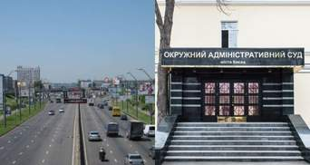 Это очередная политическая провокация от ОАСК, – Вятрович о переименовании проспекта Бандеры
