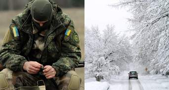 Головні новини 11 лютого: втрата 2 бійців на Донбасі, Україну замело снігом