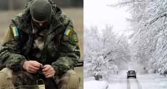 Главные новости 11 февраля: потеря 2 бойцов на Донбассе, Украину замело снегом