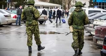 Згадайте 2014 рік: чому я пишу про Росію