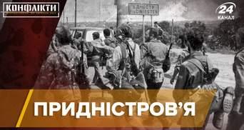 Кровавое противостояние в Молдове: история замороженного конфликта в Приднестровье и влияние РФ