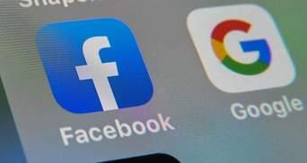 Google і Facebook знають усе: як гіганти стеження заробляють на особистих даних