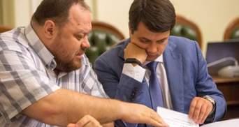 Рокіровка у президії Ради: Корнієнко про можливу заміну Разумкова Стефанчуком