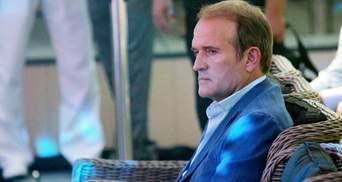 Медведчук незаконно отримав українську частину нафтогону: у справі повідомили про підозру