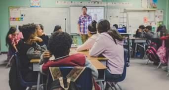 Договори та спеціальні бланки: як навчають фінансової грамотності дітей в закордонних школах