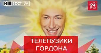 Вести.UA: Гордон согреет заснеженную Украину