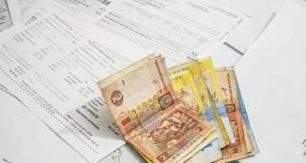Январские платежки за коммуналку: украинцев возмутили завышенные тарифы