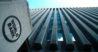 Світовий банк надасть Україні 700 мільйонів: які умови