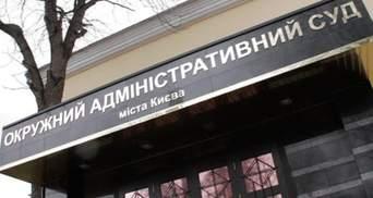 ОАСК отменил решение Киевсовета о переименовании проспекта Бандеры: в чем абсурдность