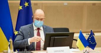 О чем договорились Украина и ЕС: совместное заявление после Совета ассоциации