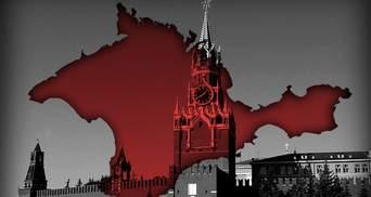 Бумеранг уже повертається: яке майбутнє чекає росіян