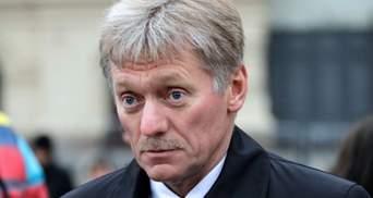 Дали заднюю: в Кремле опровергли заявление Лаврова о разрыве отношений с ЕС