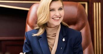 Олена Зеленська підкорила діловим образом у синьому костюмі: фото