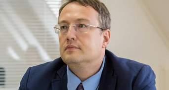 Против оборота пистолетов: МВД и Нацполиция Украины поддерживают закон об оружии