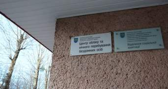 Через сильні морози у Львові розгорнули 50 пунктів обігріву: адреси