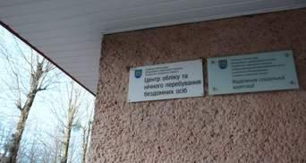 Из-за сильных морозов во Львове развернули 50 пунктов обогрева: адреса
