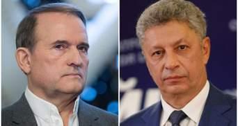 После блокировки каналов Бойко будет занимать другую позицию, чем Медведчук, – политолог