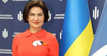 За отставку Венедиктовой начнут собирать подписи, – Юрчишин