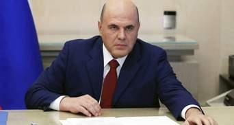Россия расширила экономические санкции против украинских компаний: список