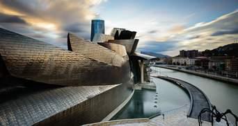 Колосальна споруда та велич сучасності: унікальний музей у країні басків – фото