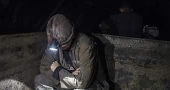 Обвал на шахте произошел на Кузбассе в России: СМИ сообщают о жертвах