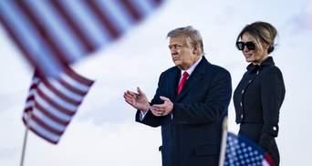 Трампу не оголосили імпічмент: 45-й президент США відреагував у своєму стилі