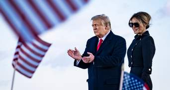 Трампу не огласили импичмент: 45-й президент США отреагировал в своем стиле