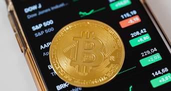 Криптовалюта – наше майбутнє: але чи варто інвестувати в біткойн
