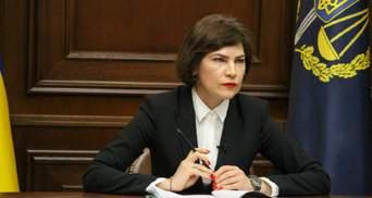 Венедиктову приглашают в Раду: ждут отчет по расследованию дел Майдана