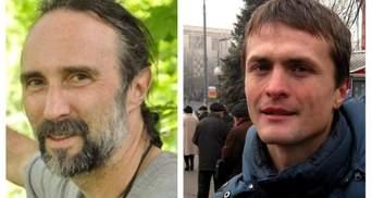 Похищение Луценко и Вербицкого: будут судить еще двух фигурантов