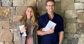 Раян Рейнольдс і Блейк Лайвлі розсмішили мережу кумедними привітаннями з днем закоханих