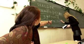 Вчителя можуть звільнити з роботи за аморальний проступок чи булінг над учнем