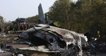 Катастрофа літака Ан-26 біля Чугуєва: термін слідства у справі продовжили