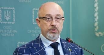 Минские соглашения нуждаются в модернизации, – Резников