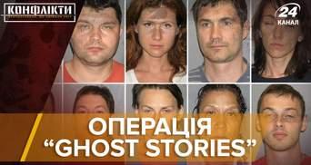 Гучне викриття російських шпигунів у США: хто та як здавав інформацію Кремлю – шокуючі схеми