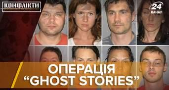 Громкое разоблачение шпионов РФ в США: кто и как сдавал информацию Кремлю – шокирующие схемы