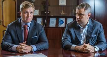 """Вітренко запропонував Шмигалю негайно звільнити Коболєва з """"Нафтогазу"""", – ЗМІ"""