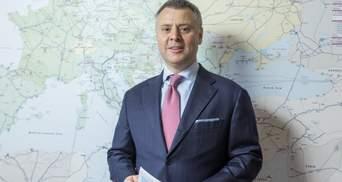 """Чому Кабмін має звільнити Коболєва та інших керівників """"Нафтогазу"""": Вітренко назвав причини"""