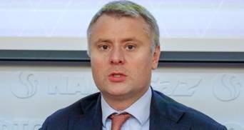 Готують рішення: Вітренко розповів, чи зросте ціна на газ у квітні